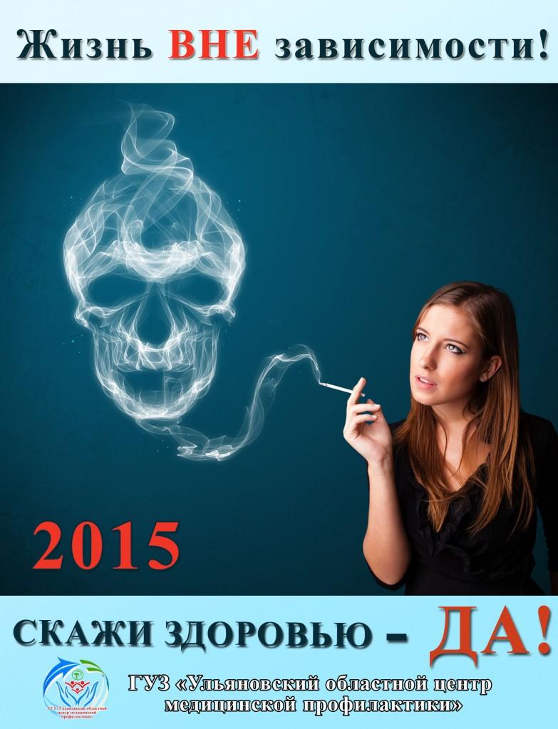 календарик лицо